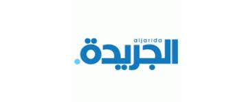 Thot'Thèmes - Al Jarida newspaper