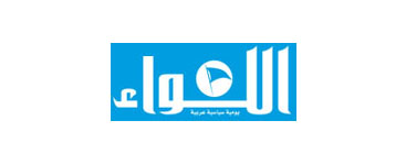 Thot'Thèmes - Al Liwaa newspaper