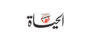 memoria 75 - Al Hayat newspaper